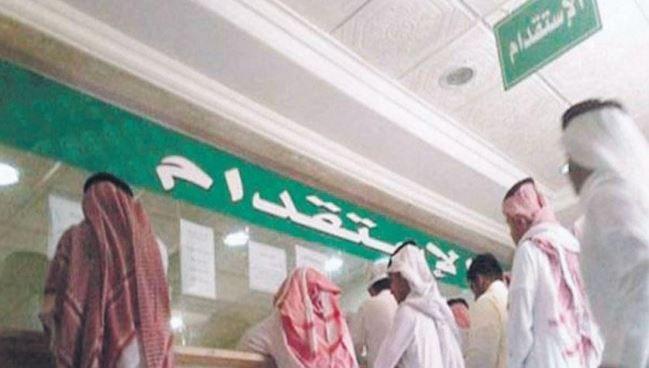 نحن أفضل مكتب للاستقدام في الرياض نقوم بتوفير العمالة المنزلية رفيعة المستوى وتشمل خادمة منزلية سائق شخصي ممرضة منزلية و طباخ منزلي هدفنا هو تحقيق أعلى مست