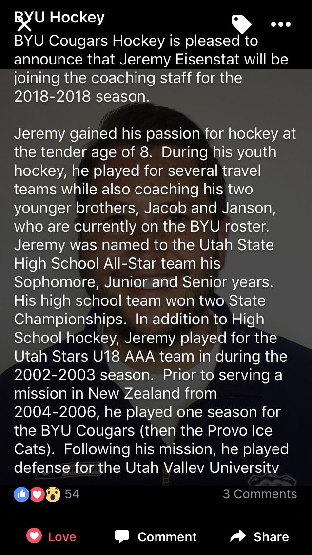 My awesome son Jeremy is named as the BYU Assistant Hockey Coach for 2017-18!!  And then I have two sons playing on the team -- Jacob and Janson!!  Proud Hockey Mom!
