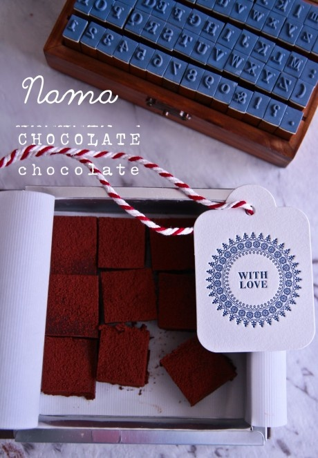 "Nama Chocolate - Nama is a Japanese chocolate delicacy. ""Nama"" is Japanese for ""raw"" or ""fresh"" - very appropriate considering one of the ingredients is fresh cream, along with good quality chocolate and cocoa powder for dusting. A Japanese friend just gave me my first box - direct from Japan. It's delicious! Soft, smooth and not too sweet - melted in my mouth! It's fresh, and has to be kept in the fridge; it expires in just 3 weeks - better eat it fast! Then make it with this recipe!"