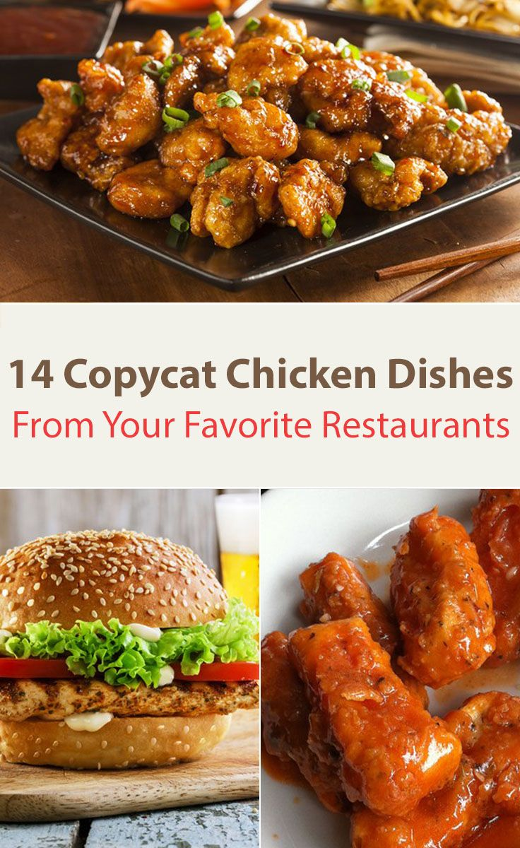 1000 Images About Copycat Recipes On Pinterest Taco Bell Mexican Pizza Restaurant And Chili