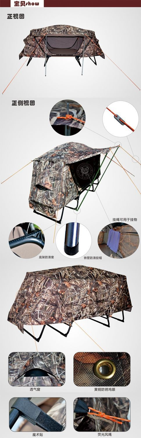 tent cot, tent cot for sale