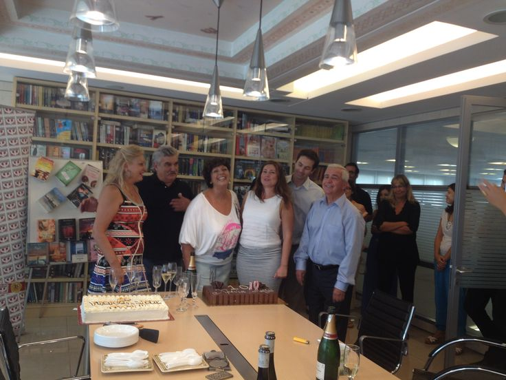 Γιορτάζοντας τα 10 υπέροχα χρόνια συνεργασίας με τη συγγραφέα Λένα Μαντά!