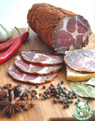 Вяленое мясо в домашних условиях  Очень интересный рецепт итальянской кухни…