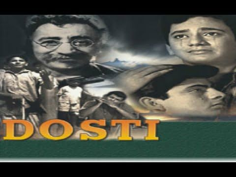 Dosti (1964) film|  Sudhir Kumar | Sushil Kumar | Sanjay Khan | superhit...