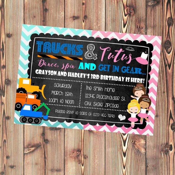 Twin or Sibling Birthday Party Invite - Trucks and Tutus - Chalkboard Invite -  Printable File by CreativeKittle on Etsy
