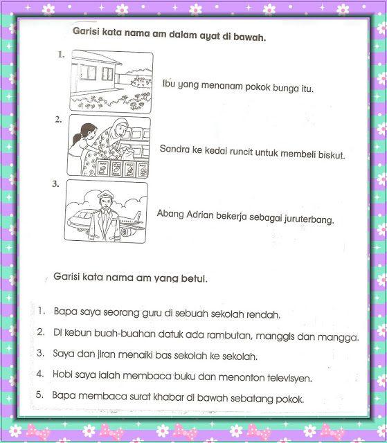 Bahasa Malaysia Tahun 2 Latihan Kata Nama Am Activities For 6 Year Olds School Projects School