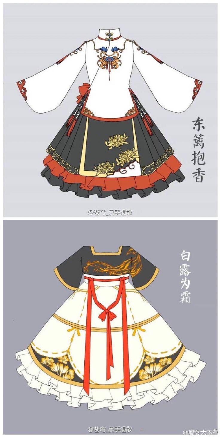 Chinese lolita