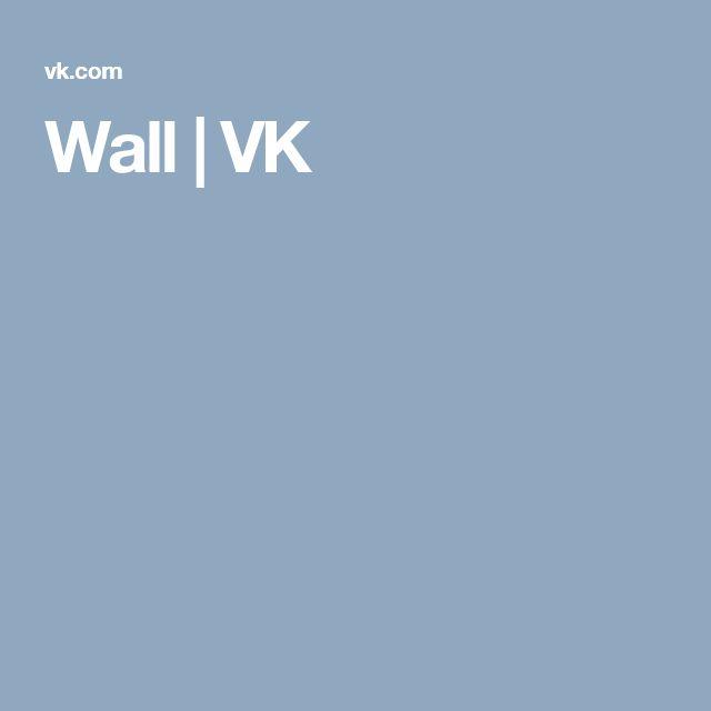 Wall   VK