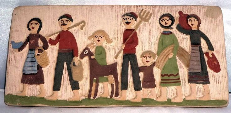 """Farmers Art - Hand Made in Greece - 12"""" x 8"""" - Very good condition - US Seller"""