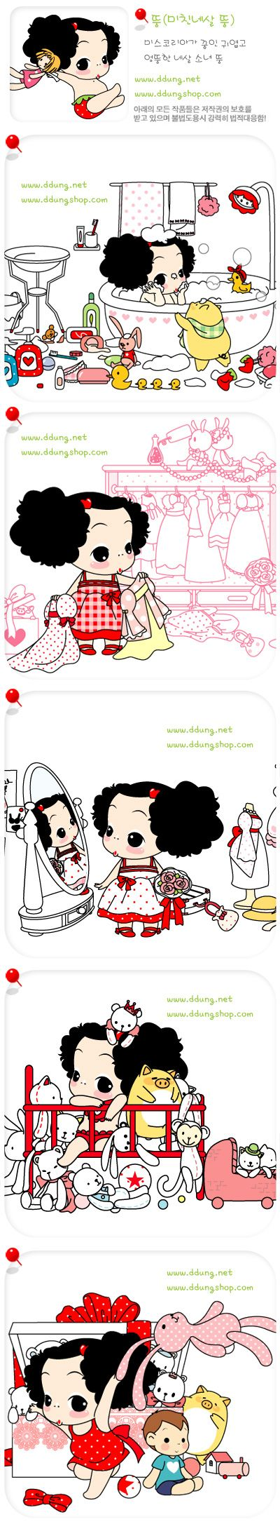 Die besten 25 badezimmer cartoon ideen auf pinterest badezimmer meme badezimmer clipart und - Badezimmer comic ...
