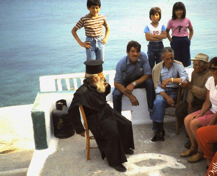 "Donoussa 1979, Locals chatting a ""Tsiftis"" local tavern...."