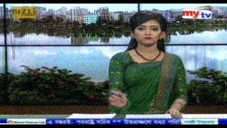 Live Bangladesh Newspaper TV 14 July 2017 Noon Today Bangla News Update BD News