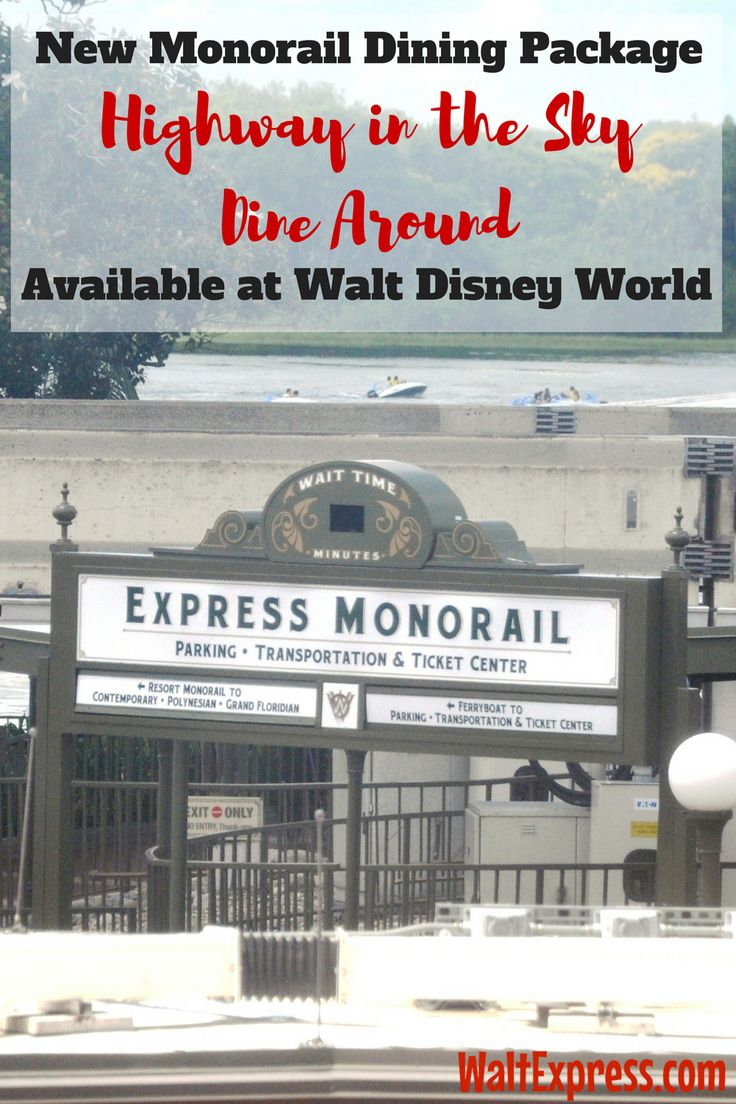 """New Monorail Dining Package Available at Walt Disney World: """"Highway in the Sky Dine Around"""""""