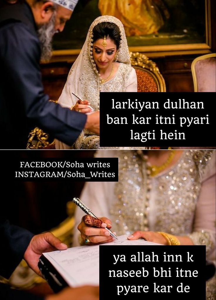 12 best couples q images on pinterest alhamdulillah couple follow me on instagram sohawrites thecheapjerseys Gallery