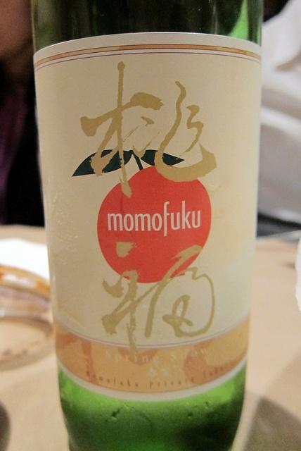 momofuku sake