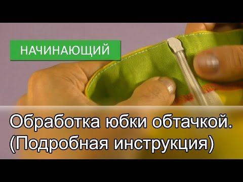 О мире моды и шитья! : LiveInternet - Российский Сервис Онлайн-Дневников