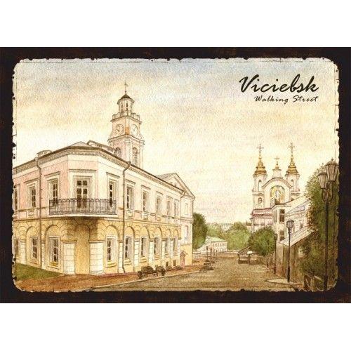 Витебск. Пешеходная улица