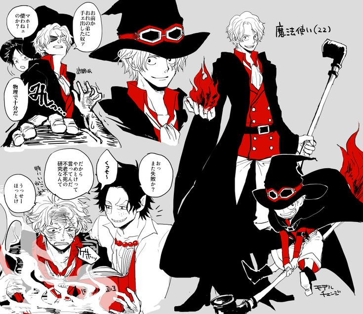 Tags: ONE PIECE, Monkey D. Luffy, Portgas D. Ace, Sabo, ASL, Pixiv Id 13844212