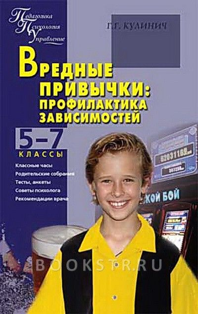решебник по биологии 9 класс теремов петросова никишов