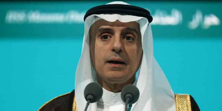 "Top News: ""IRAN: Tehran Slams Adel al-Jubeir Saudi FM Comments"" - http://politicoscope.com/wp-content/uploads/2016/09/Adel-al-Jubeir-Saudi-Arabia-Politics-News-Today-790x395.jpg - Bahram Qassemi: ""Saudi Arabia would be better off reconsidering its behavior in the region seriously and it is necessary that rationality replace illusion.""  on Politicoscope - http://politicoscope.com/2016/09/03/iran-tehran-slams-adel-al-jubeir-saudi-fm-comments/."
