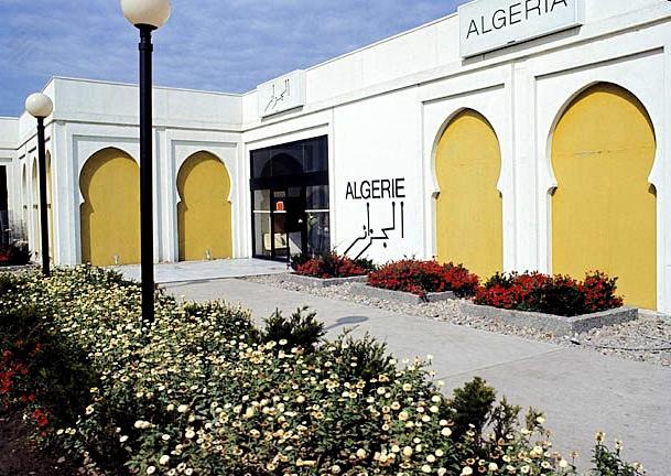 The Arab Pavilion Complex (Expo 67)