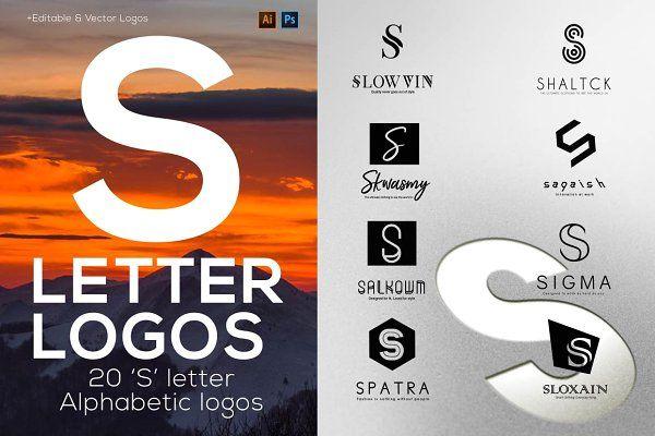 """20 """"S"""" Letter Alphabetic Logos - Logos"""