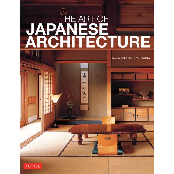By Examining The Japanese History Of Buildings And Building Designs From Prehistory To Modern Day