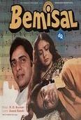 Amitabh Bachchan, Rakhee and Vinod Mehra in director Hrishikesh Mukherjee's Bemisaal (1982)    Yeh Kashmir Hai...The eternal song belongs to Bemisal