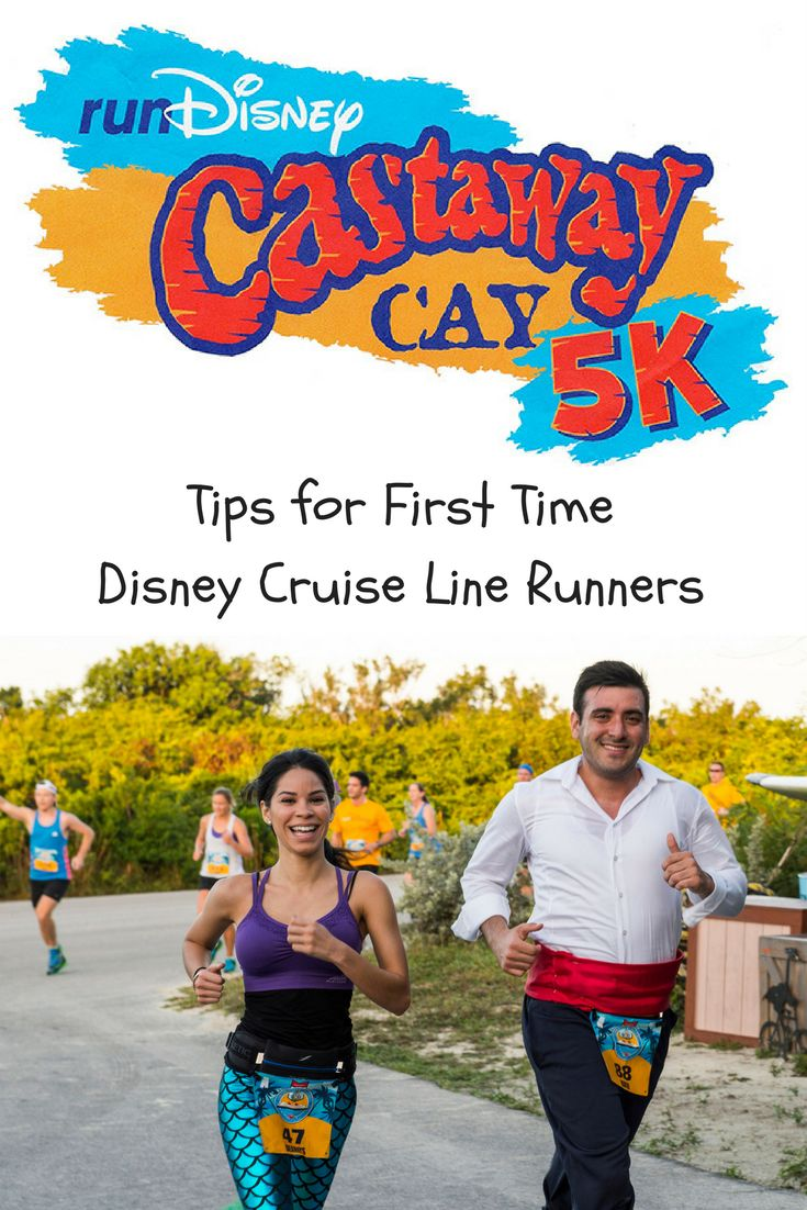 Find out everything you need to know about the Castaway Cay 5K race on Disney Cruise Line's private island, Castaway Cay.