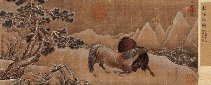 Jean Denis Attiret (王致誠) , 清-王致诚