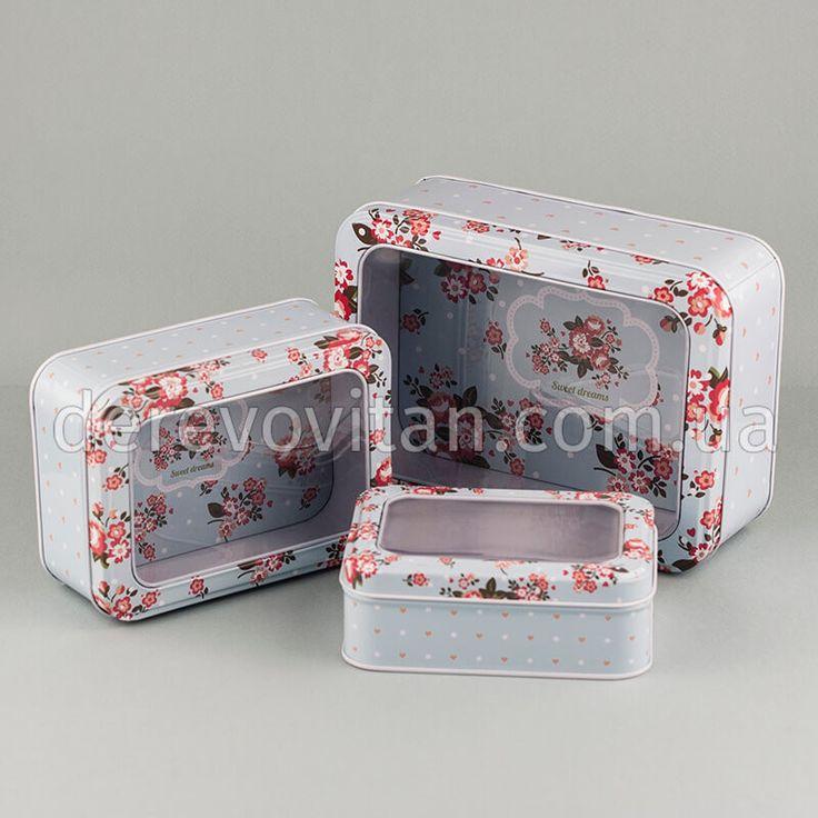 """Коробки для подарков """"Шебби шик"""" голубые, набор из 3 шт., жестяные  - """"Дерево вітань"""", интернет-магазин в Одессе"""