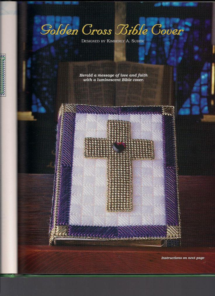 Pattern For Book Cover With Zipper : Best images about religious plastic canvas on