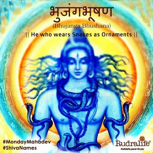 #rudralife #shiva #MondayMahadev #NamesOfShiva