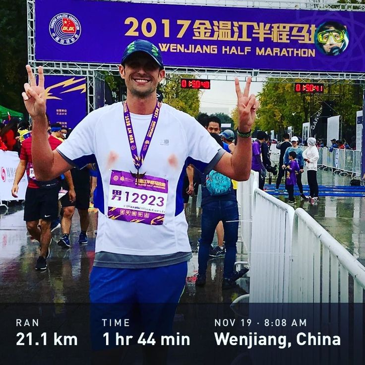 Another wet #run ! My first Half marathon under 1h45. It was a relaxed hustle with about 10000 other #China #runner  #Chengdu