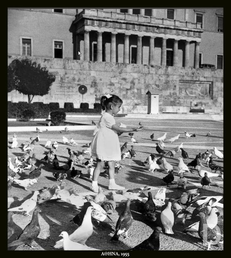 1955 ~ Athens
