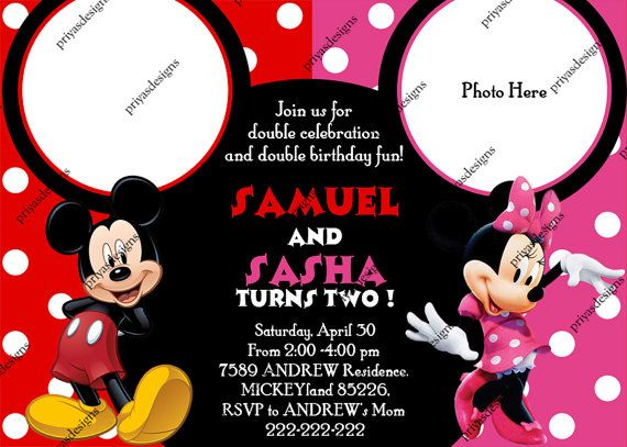 mickey mouse blank invitations