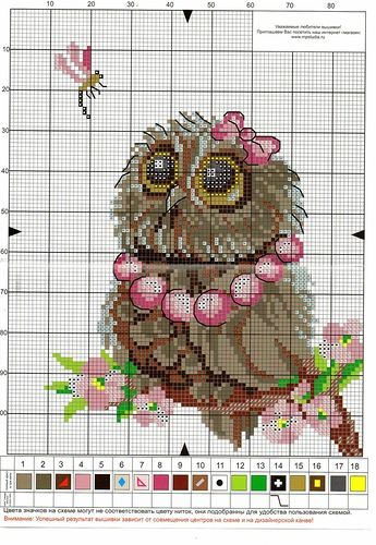Owl with bow and pearls