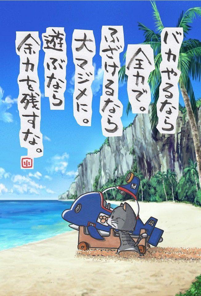 """ヤポンスキーこばやし画伯さんのツイート: """"おはようございます。 このあと9:30~長野朝日放送『ザ・駅前テレビ』しんのすけとシャンも出るんですって。…"""