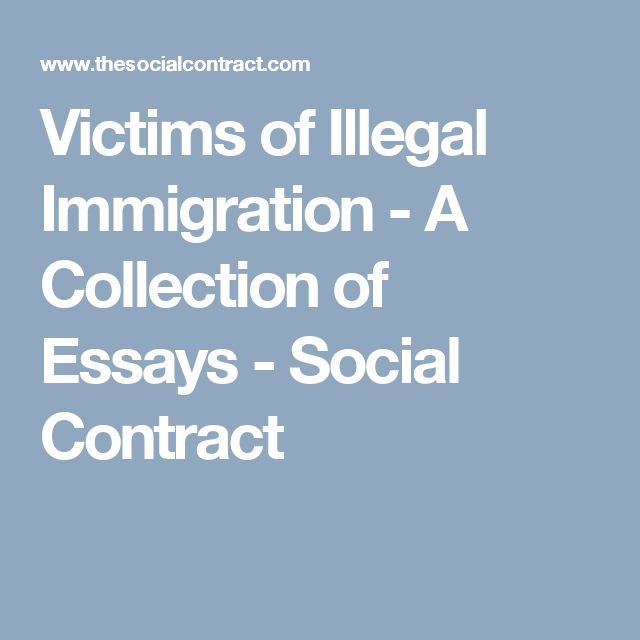 essay on illegal immigration pros The pros and cons of immigration in the united states essay the pros and cons of immigration in the united states essay 1918 words 8 pages show more.
