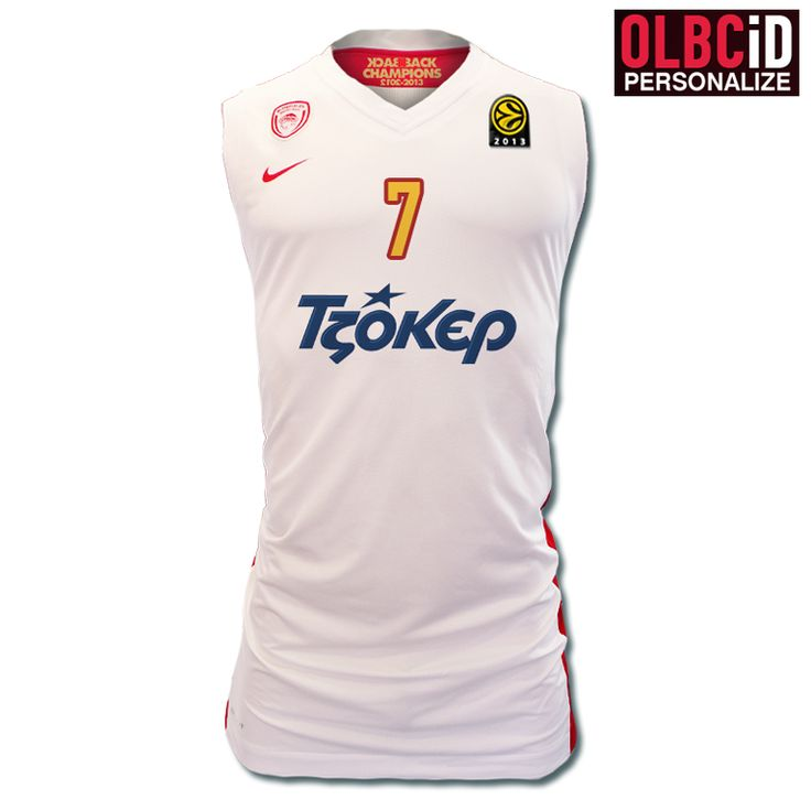 New Olympiacos BC Away White-NIKE Jersey Men 2013-2014