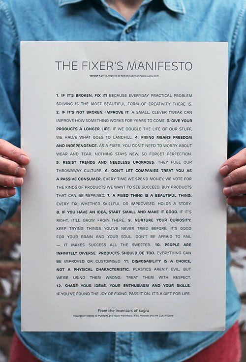 Fixer's Manifesto (downloadable or letterpress) - love it