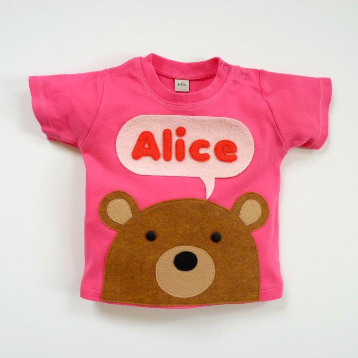 Personalized Baby Bear Organic T-Shirt - $28.00