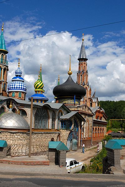 The Temple of All Religions (Russian: Храм всех религий) or the Universal Temple (Russian: Вселенский храм) is an architectural complex in the Staroye Arakchino Microdistrict of Kazan, Russia. It consists of several types of religious architecture including an Orthodox church, a mosque, and a synagogue, among others. the structure will have 16 cupolas, corresponding to the 16 major world religions including non-existent ones.