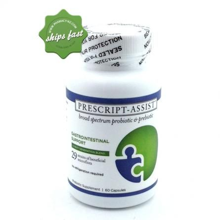 Helps promote normal bowel function, support your guts immune system, aids in stabilizing the gut mucosal barrier.