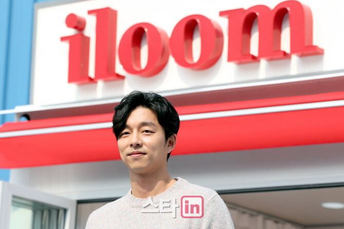 #gongyoo iloom event 10/18/2015 moving home cafe