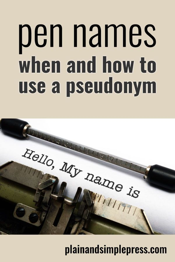 When and how to write under a pen name - useful stuff