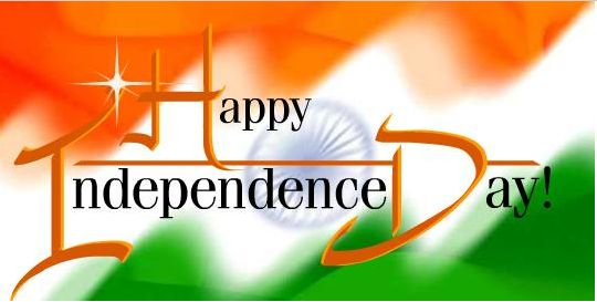 Short Essay on Independence Day on 15th August – स्वतन्त्रता दिवस | Hindifox