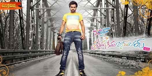 Indian Idol winner Sriram Chandra is testing his luck onscreen as a leading hero with the film Prema Geema Jantha Nai. Barbie is casted as leading actress opposite him. Subbu RV has wielded the M...