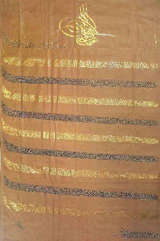 Berat of Sultan Abdulmecid-1861