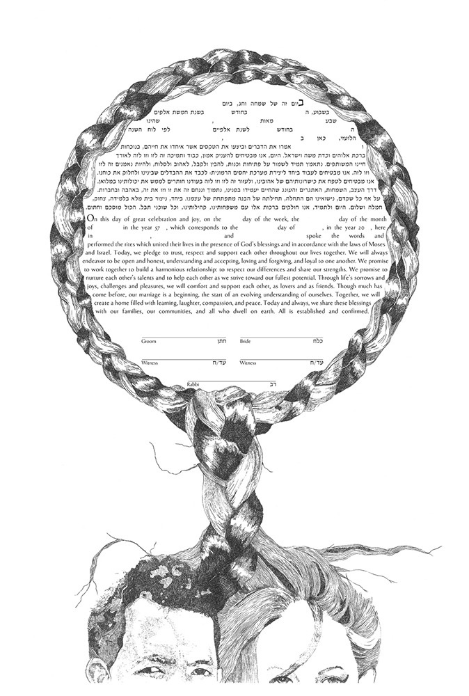 Ketuv.com Ketubah — Commitment by Catalina Uribe Percy- great as a model for a custom work with your pictures!